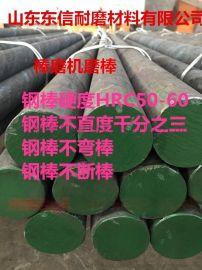 棒磨机钢棒技术参数(技术标准配磨)