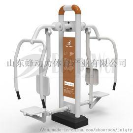 山东蜂动力体育器材厂家供应室外健身器材坐推训练器
