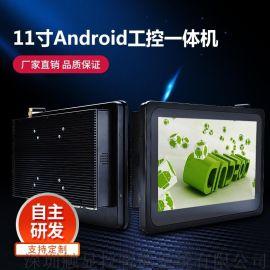 11.6寸IPS屏安卓工业一体机 千兆网工控一体机