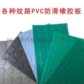 防滑橡胶板 防滑橡胶垫