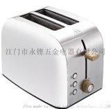 YK-625家用2片多士爐烤方包機