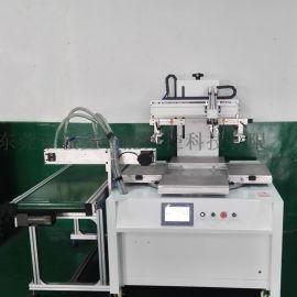 玻璃丝印机 自动上下取料丝网印刷机