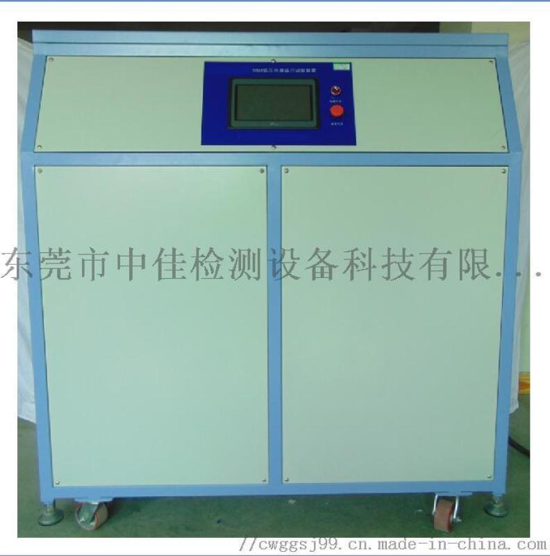 低壓電器溫升試驗裝置、ZJ-500A溫升檢測系統