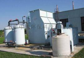 环保-设备一体化废水处理设备-上门安装