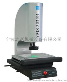 余姚台湾万濠VMS-3020G二次元影像仪