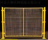 车间用隔离网A正阳车间用隔离网A车间用隔离网厂家