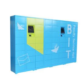 IC卡自助受理文件交换柜电子文件交换柜天瑞恒安