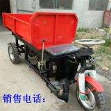 液压柴油农用三轮车 农用爬坡柴油三轮车