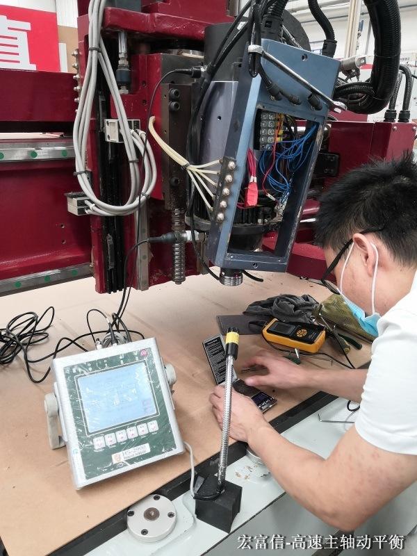 主轴动平衡 机床电机动平衡 皮带轮动平衡