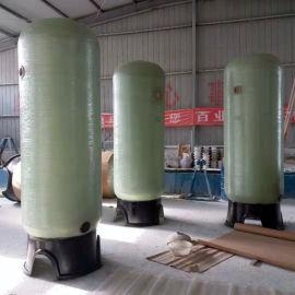 玻璃钢树脂罐 玻璃钢离子柱 水处理离子柱