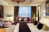 广东酒店家具厂家 珠三角地区大型酒店家具厂家