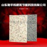 擠塑水包沙防火複合板