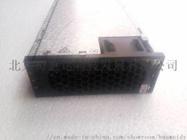 华为R4850N6开关电源模块48v50A现货销售