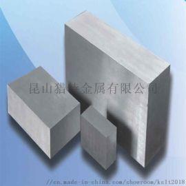 抚顺S139耐腐蚀镜光抛光塑料模具钢 FS139电渣模具钢板