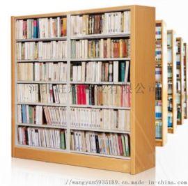 钢制图书馆书架a凌海钢制图书馆书架厂家直销