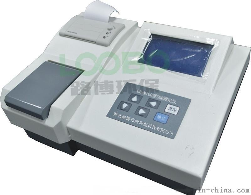 LB-M100 COD測定儀( 具有列印功能)