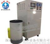 微酸电解水设备 酸性氧化电位水设备 消毒杀菌