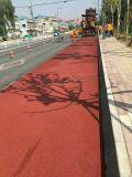 上饶彩色沥青供应厂家江西专业沥青路面施工