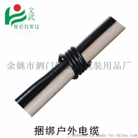 1.2环保包塑铁丝 扎竹条绑通风管捆宽带光纤