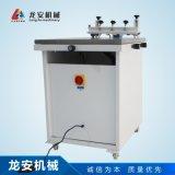 LA6070S吸气手印台 精密丝网印刷台