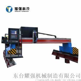 H型钢切割下料设备 数控直条切割机