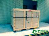 深圳宝安熏蒸木箱厂家,宝安熏蒸出口木箱生产厂家