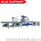 全自动上下料板式家具生产线 蓝象1325数控开料机