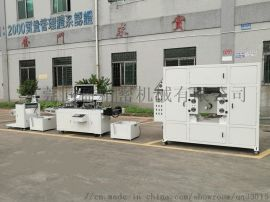 全自动丝印机,丝印机厂家直销,卷对卷丝印机