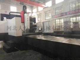 大型龙门铣床 数控龙门镗铣床  专业定制厂家