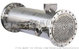 现货供应钛翅片式换热器 钛风冷换热器 管外包铝翅片