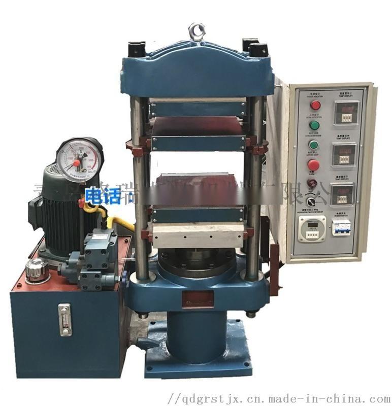 实验室专用四柱液压机,25T实验室平板硫化机