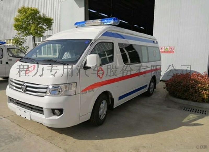 福田監護型汽油版救護車