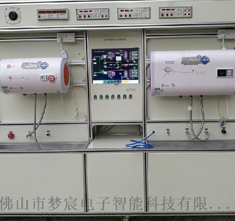 MC-502L電熱水器能效測試系統