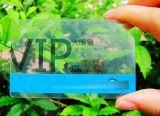 透明PVC卡