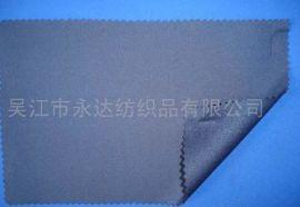 240T春亚纺复合布