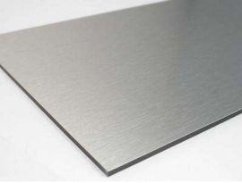 高純鋁板坯 細晶高純鋁板AL99.999%鋁靶坯料