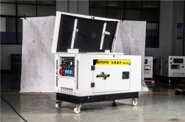 6kw静音汽油发电机