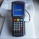 RFID手持机(J952)