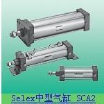 CKD气缸(SCA2-00 / SCA2-FB / SCA2-TC)