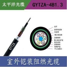 GYTZA 室外阻燃通信光缆 6芯单模