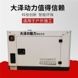 25kw柴油發電機房車車廂用