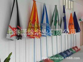 沙滩伞外贸厂家海滩遮阳伞户外大的太阳伞遮阳生产制作厂家