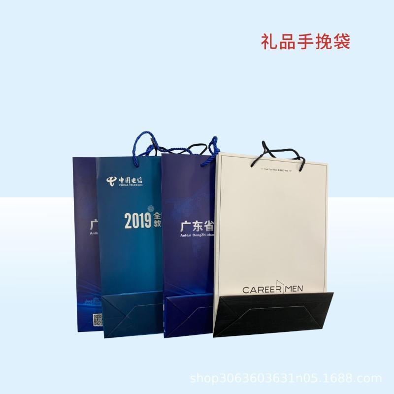 攜帶型手挽袋廣告禮品袋logo加印