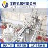 pvc合成树脂瓦原料自动供料配混设备 计量称重装置