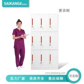 SKH098-9 更衣柜(9门,经久耐用)储物柜 宿舍衣柜
