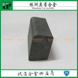 YG20c专用反循环钻机合金刀头 打井钻井合金刀片