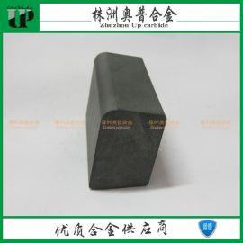 YG20c  反循环钻机合金刀头 打井钻井合金刀片