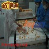 苹果片微波干燥膨化机 流水线操作 微波烤脆 苹果片加工生产设备