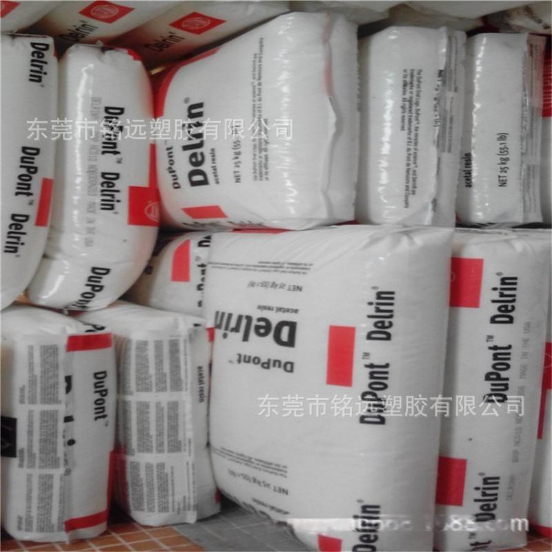 9个熔指聚甲醛 含25%硅油 POM/美国赫斯特/LW-90GC