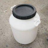白色塑料桶 ,塑料白色化工塑料桶,